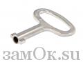 Фурнитура Ключ для щитового замка 705-1/2 (артикул 0307) цена в розницу 21 ру  замок.su (изображение №1)