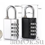 Кодовые замки Замок навесной кодовый 74х32 (артикул 0256) цена в розницу 182 ру замок.su (изображение №1)