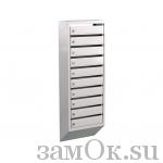 Почтовые ящики Ящик почтовый ЭК-10 б/з (артикул ЗТЭК10) цена в розницу 2515 ру замок.su (изображение №1)