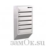 Почтовые ящики Ящик почтовый ЭК- 6 б/з (артикул ЗТЭК6) цена в розницу 1616 ру замок.su (изображение №1)