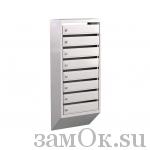 Почтовые ящики Ящик почтовый ЭК- 8 б/з (артикул ЗТЭК8) цена в розницу 2064 ру замок.su (изображение №1)