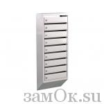 Почтовые ящики Ящик почтовый ЭК- 9 б/з (артикул ЗТЭК9) цена в розницу 2269 ру замок.su (изображение №1)