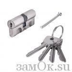 Фурнитура Личинка 70 мм к/к 4 ключа (артикул 0284) цена в розницу 184 ру замок.su (изображение №1)