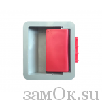 Фурнитура Ручка ШП 73х84 (артикул 0267) цена в розницу 75 ру замок.su (изображение №1)
