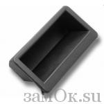 Фурнитура Ручка пластиковая 93х36 (артикул 0815) цена в розницу 35 ру замок.su (изображение №1)
