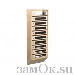 Почтовые ящики Ящик почтовый КПС-10 б/з (артикул ЗТКПС10) цена в розницу 3218 ру замок.su (изображение №1)