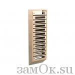 Почтовые ящики Ящик почтовый КПС-12 б/з (артикул ЗТКПС12) цена в розницу 0 ру замок.su (изображение №1)