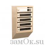 Почтовые ящики Ящик почтовый КПС-5 б/з (артикул ЗТКПС5) цена в розницу 1833 ру замок.su (изображение №1)