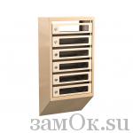 Почтовые ящики Ящик почтовый КПС-6 б/з (артикул ЗТКПС6) цена в розницу 2115 ру замок.su (изображение №1)
