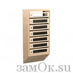 Почтовые ящики Ящик почтовый КПС-7 б/з (артикул ЗТКПС7) цена в розницу 2360 ру замок.su (изображение №1)
