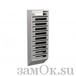 Почтовые ящики Ящик почтовый ЭКС-10 б/з (артикул ЗТЭКС10) цена в розницу 3015 ру замок.su (изображение №1)