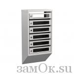 Почтовые ящики Ящик почтовый ЭКС-6 б/з (артикул ЗТЭКС6) цена в розницу 2163 ру замок.su (изображение №1)