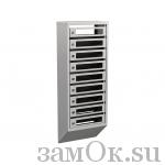 Почтовые ящики Ящик почтовый ЭКС-9 б/з (артикул ЗТЭКС9) цена в розницу 3005 ру замок.su (изображение №1)