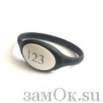 Электронные замки Ключ для электронного замка, резиновый браслет (черный) (артикул 0424 Ч) цена в розницу 148 ру замок.su (изображение №1)