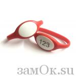 Электронные замки Ключ для электронного замка, резиновый браслет (красный) (артикул 0424 К) цена в розницу 149 ру замок.su (изображение №1)