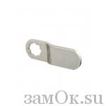 Ригели для замков Ригель изгиб 2 мм (артикул 0871) цена в розницу 12 ру замок.su (изображение №1)