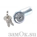 Щитовые замки Замок мебельный MS-705 с Евро-ключом, прямой ригель (артикул 0078) цена в розницу 101 ру замок.su (изображение №1)