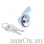 Щитовые замки Замок мебельный MS-705 с Евро-ключом, мастер, прямой ригель (артикул 0088) цена в розницу 100 ру замок.su (изображение №1)
