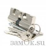 Фурнитура Личинка 70 мм к/к 4 ключа (артикул 0284) цена в розницу 214 ру замок.su (изображение №1)