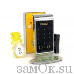 Электронные замки Электронный кодовый замок KM-905 (артикул 0412) цена в розницу 3340 ру замок.su (изображение №1)