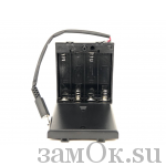 """Электронные замки Бокс для аккумуляторов """"АА"""" (артикул 0421) цена в розницу 149 ру замок.su (изображение №1)"""