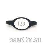 Электронные замки Ключ для электронного замка, резиновый браслет (черный) (артикул 0424 Ч) цена в розницу 149 ру замок.su (изображение №1)