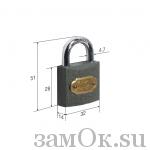 """Навесные замки Замок навесной тип """"маленький"""" (артикул 0200) цена в розницу 60 ру замок.su (изображение №1)"""