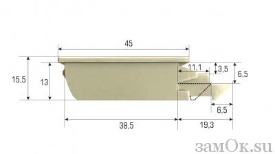 Щитовые замки Ручка-защелка 735-2 (артикул 0264) цена в розницу 27 ру замок.su (изображение №3)