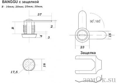 Почтовые замки Замок мебельный 20 мм 90° защелка (артикул 0020) цена в розницу 58 ру замок.su (изображение №2)