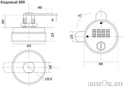 Почтовые замки Кодовый Замок кодовый 099 WT (артикул 0099) цена в розницу 766 ру замок.su (изображение №5)