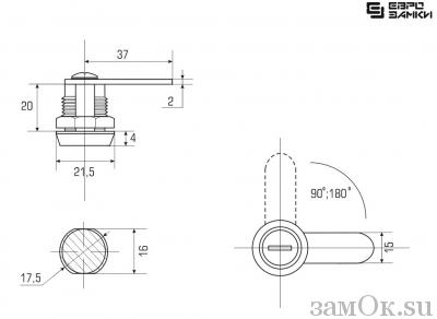 Почтовые замки Замок мебельный 20 мм 90° (артикул 0011) цена в розницу 59 ру замок.su (изображение №2)