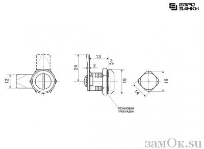 Щитовые замки Замок мебельный MS-705 монетка (артикул 0082) цена в розницу 48 ру замок.su (изображение №4)