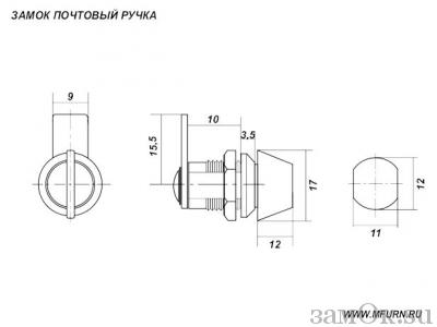 Почтовые замки Замок мебельный ручка MS715-12 (артикул 0190) цена в розницу 70 ру замок.su (изображение №4)