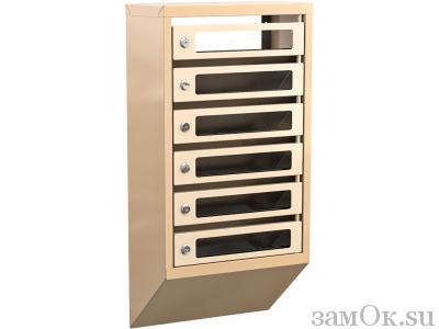 Почтовые ящики Ящик почтовый КПС-6 б/з (артикул ЗТКПС6) цена в розницу 2317 ру замок.su (изображение №1)