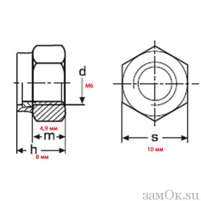 Фурнитура Гайка самокон. М 6*8.0 DIN 982 (высокая) с нейл.кольц. оц. (артикул ЗТ6*8.0DIN982высокая) цена в розницу 2 ру замок.su (изображение №2)