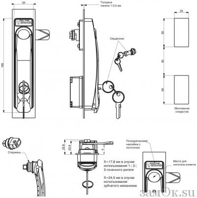 Замки Euro Locks Замок ручка Euro Locks H829 для металлических шкафов (артикул H829) цена в розницу 1547 ру замок.su (изображение №2)