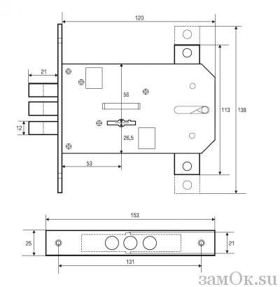Врезные замки Замок врезной аналог (CLASS-GS-SM-009 T) мастер 3 кл. (артикул 0199) цена в розницу 897 ру замок.su (изображение №3)