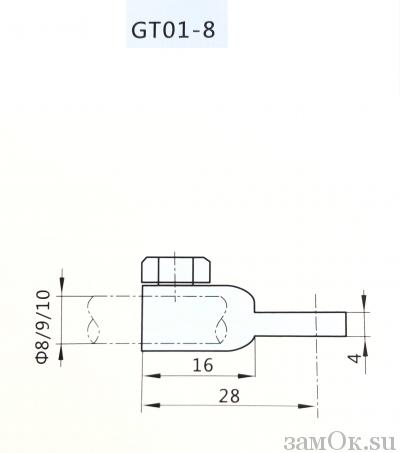Фурнитура Держатель тяги 01-8 для замка ЗС-2 (артикул 0832) цена в розницу 32 ру замок.su (изображение №9)